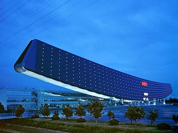 Arca Solar de Sanyo en Japón